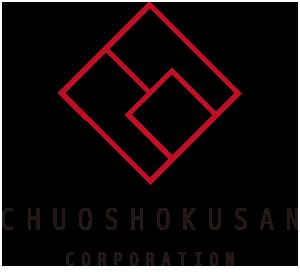 中央殖産株式会社